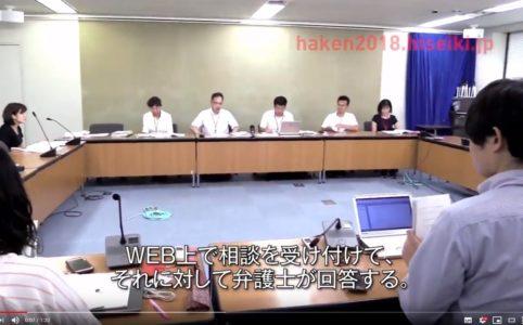 【制作実績】記者会見のダイジェスト動画|スタジオ・ボウズ