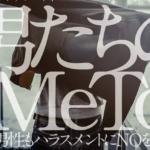 【制作実績】小島慶子さん講演会のA4チラシ