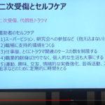 【制作実績】オンライン講座用の動画の撮影・編集・テロップ制作を担当いたしました