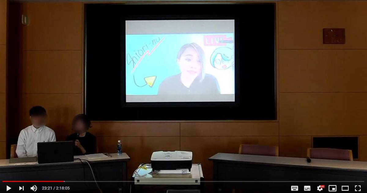 【制作実績】トークイベントのYouTubeライブ配信をサポートいたしました|スタジオ・ボウズ