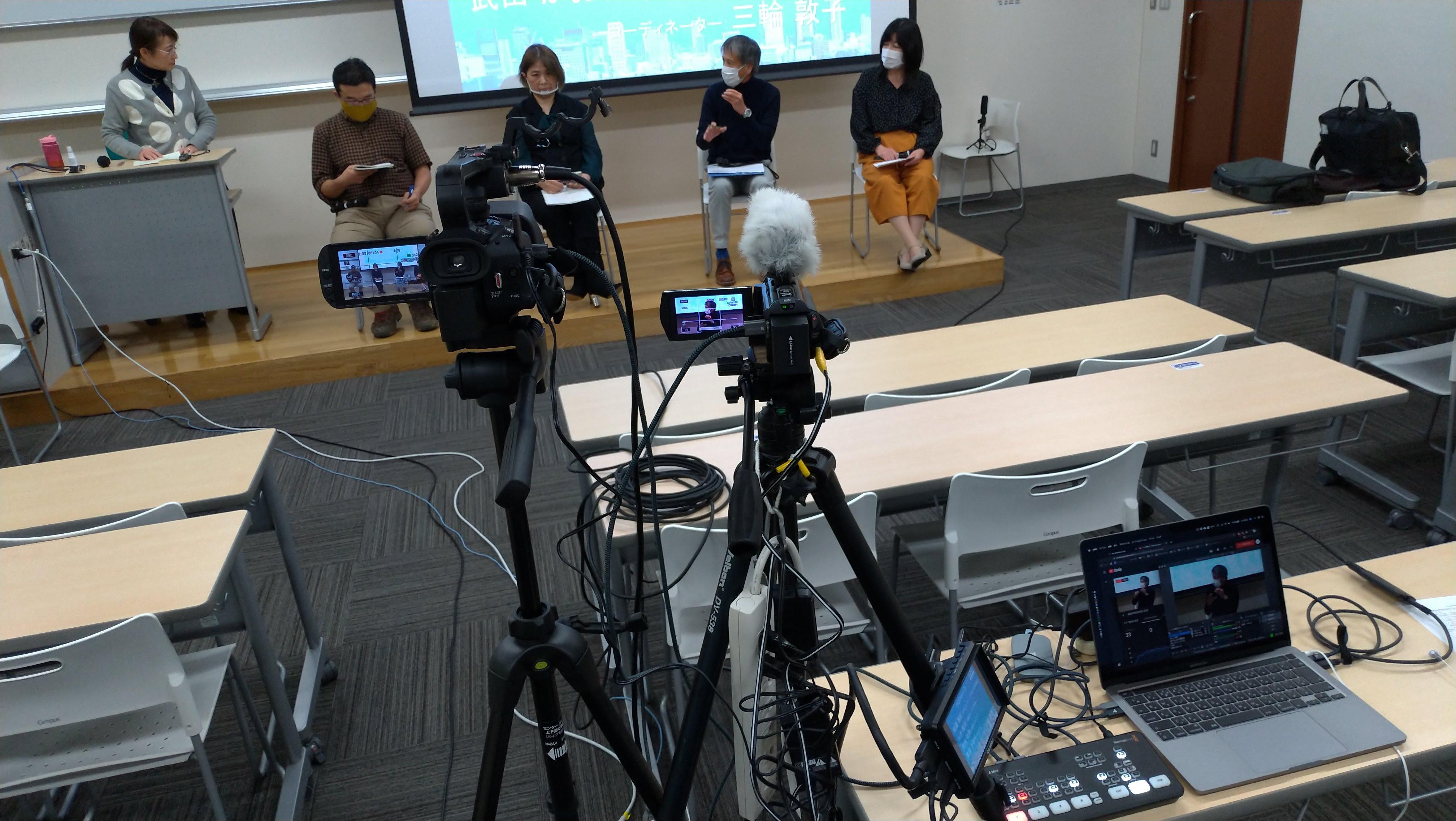 【制作実績】シンポジウムのYouTubeライブ配信をサポートいたしました|スタジオ・ボウズ