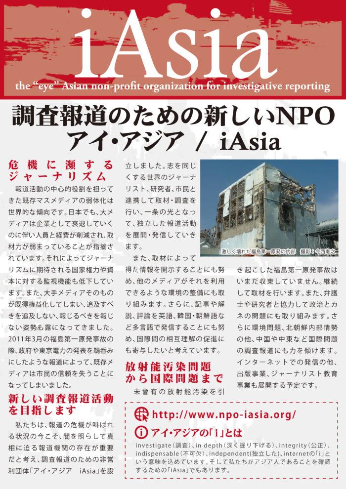 京阪神で活動するフリーランスデザイナー。DTP、グラフィックデザイン、WEBデザイン、映像撮影・編集などマルチに対応いたします