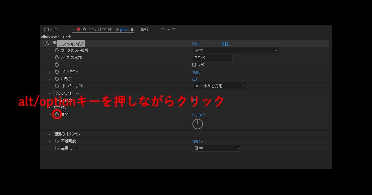 NieRっぽく…グリッチエフェクトを使ったノイジーな文字エフェクトの作り方|スタジオ・ボウズ