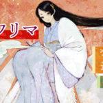 【開催中止】新年1月17日(日)、文学フリマ京都に出店します。