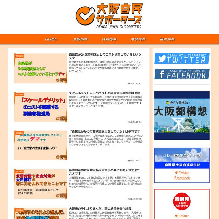 京阪神で活動するフリーランスデザイナー「スタジオ・ボウズ」。DTP、グラフィックデザイン、WEBデザイン、映像撮影・編集などマルチに対応いたします